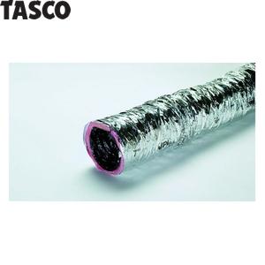 TASCO(タスコ) フレックスダクト TA978RA-125