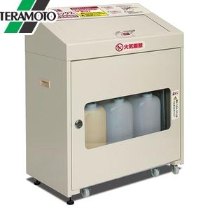 テラモト 油リカゴ(廃食用油回収ボックス) 注ぎ型 DS-192-000-6 [個人宅配送不可商品]