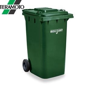 テラモト ボックスカート 240 緑 240リットル DS-224-324-1 [個人宅配送不可商品]