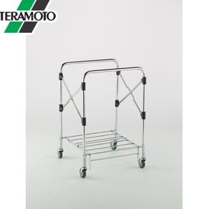 テラモト スタンディングカート(本体) 小 バンパーなし DS-226-050-0 [個人宅配送不可商品]