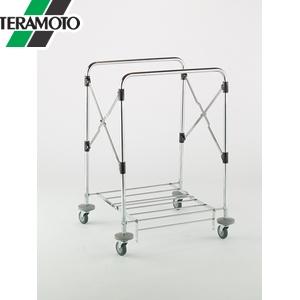 テラモト スタンディングカート(本体) 大 バンパー付 DS-226-360-0 [個人宅配送不可商品]