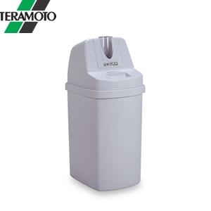 テラモト カップ回収容器95 DS-581-090-0 [個人宅配送不可商品]