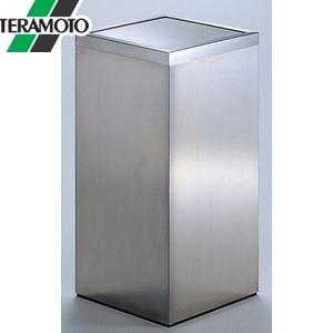 テラモト 屑入 DK-030 SU-289-530-0 [個人宅配送不可商品]