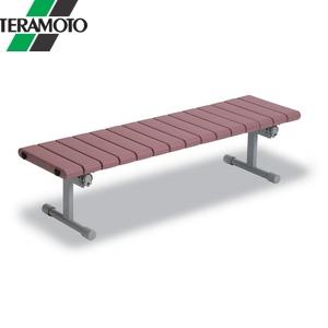 テラモト QuickStep(ベンチ)1500 ピンク 背なし BC-310-115-2 [個人宅配送不可商品]