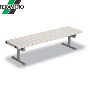 テラモト QuickStep(ベンチ)1500 アイボリー 背なし BC-310-115-5 [個人宅配送不可商品]
