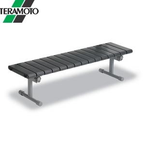 テラモト QuickStep(ベンチ)1500 ダークグレー 背なし BC-310-115-7 [個人宅配送不可商品]