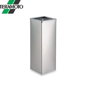 テラモト ステン角型灰皿GPX-28A SS-955-010-0 [個人宅配送不可]