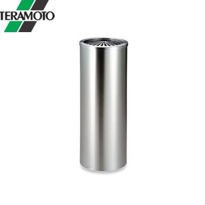 テラモト ステン丸型灰皿GPX-51A SS-955-020-0 [個人宅配送不可商品]