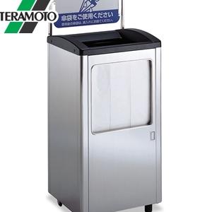 テラモト 傘袋スタンド DX UB-288-300-0 [個人宅配送不可商品]