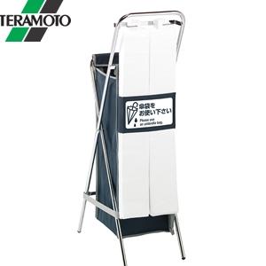 テラモト 折りたたみ傘袋スタンド UB-288-900-0(傘袋2000枚付き) [個人宅配送不可商品]