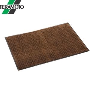 テラモト ネオレインライト ブラウン 150cm巾 【1m切り売り】 MR-033-265-4 [個人宅配送不可商品]