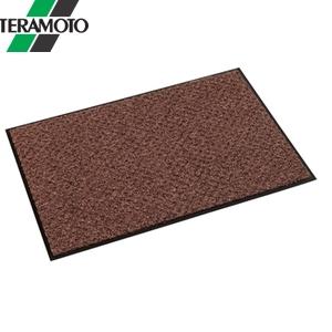 テラモト ハイペアロン チョコブラウン 900×1500mm MR-038-046-4 [個人宅配送不可商品]