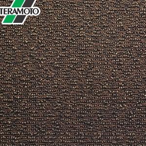 テラモト ニューリブリードマット ブラウン 【m2/平方メートル】 MR-049-380-4 [個人宅配送不可商品]