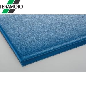 テラモト テラクッション 極厚 ブルー 900×1500mm MR-069-044-3 [個人宅配送不可商品]