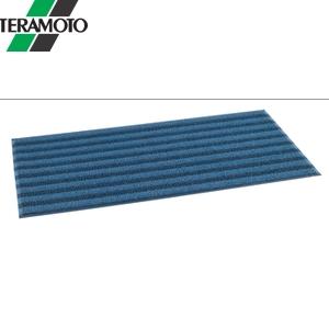 テラモト ケミタングル ストライプM 青/紺 900×1800mm MR-137-148-9 [個人宅配送不可商品]