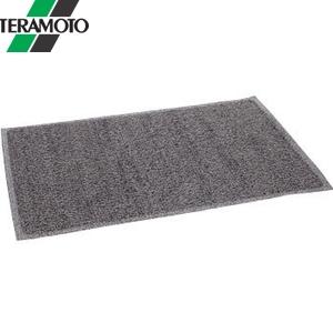テラモト ケミタングル ハード 灰 高周波フチ付 600×900mm MR-139-040-5 [個人宅配送不可商品]