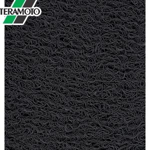 テラモト ケミタングル ソフト 黒 高周波フチ付 900×1800mm MR-139-248-8 [個人宅配送不可商品]