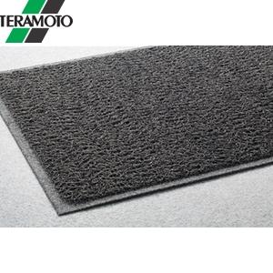 テラモト ケミタングル ソフトII 灰 フチなし 90cm巾×6m MR-139-455-5 [個人宅配送不可商品]