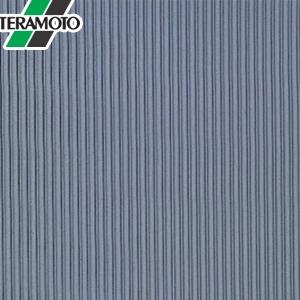 テラモト 筋入ゴム 5mm厚 灰 1.2m×20m MR-142-220-5 [個人宅配送不可商品]