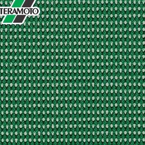 テラモト ダイヤマットAH 深緑 45cm×20m MR-143-100-5 [個人宅配送不可商品]
