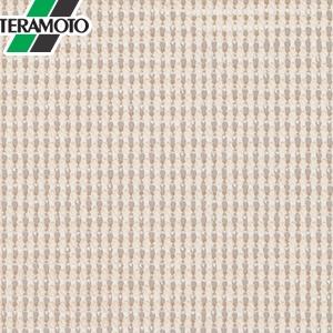 テラモト ダイヤマットAH アイボリー 45cm×20m MR-143-100-9 [個人宅配送不可商品]