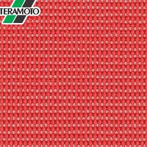 テラモト ダイヤマットAH 赤 92cm×10m MR-143-101-2 [個人宅配送不可商品]