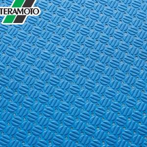 テラモト ダイヤマットAL 青 92cm×10m MR-143-301-3 [個人宅配送不可商品]