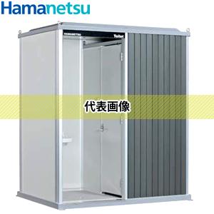 最低価格の ハマネツ 2室タイプ 屋外トイレユニット エポックトイレ 2室タイプ (兼用和式便器+小便器/水洗タイプ) TU-EPSJ TU-EPSJ [配送制限商品], インテリアパレット:d7129976 --- online-cv.site