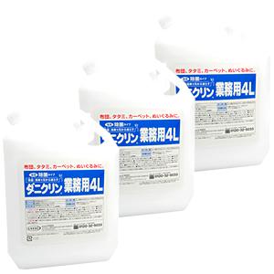 UYEKI(ウエキ) ダニ対策用スプレー ダニクリン 除菌タイプ 業務用 4L × 3個セット UY061293
