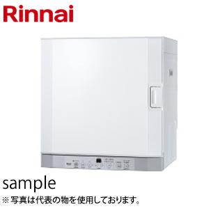 リンナイ (Rinnai) ガス衣類乾燥機 都市ガス用:13A RDT-52SUA-R 右開き ネジ接続タイプタイプ 乾太くん