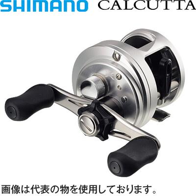 シマノ 12カルカッタ 200 RIGHT(右ハンドル) コード:02833 4