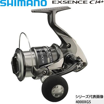 シマノ エクスセンスCI4+ 4000S コード:03006 1