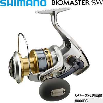 シマノ 13バイオマスターSW 8000PG コード:03162 4