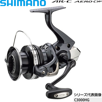 シマノ 14AR-CエアロCI4+ 5000XG コード:03284 3