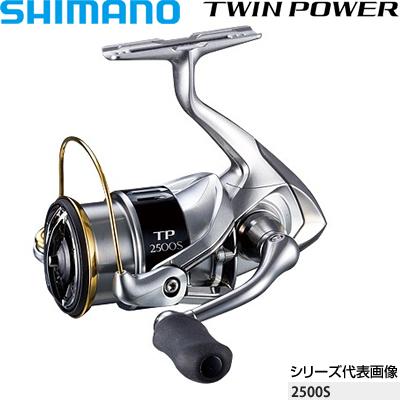 シマノ 15ツインパワー C2000HGS コード:03365 9