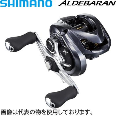 シマノ 15アルデバラン 50HG RIGHT(右ハンドル) コード:03386 4