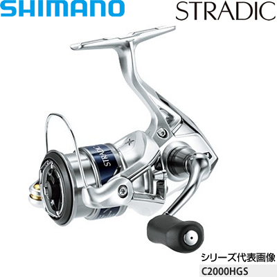シマノ 15ストラディック C2000HGS コード:03409 0
