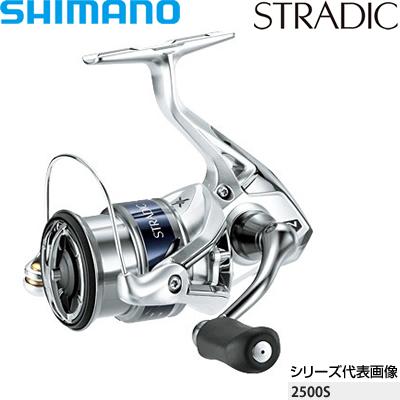シマノ 15ストラディック 2500S コード:03410 6 【在庫有り】【あす楽】
