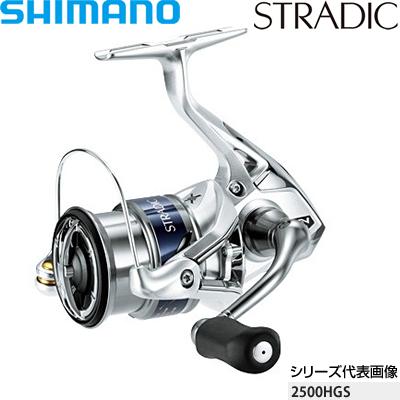 シマノ 15ストラディック 2500HGS コード:03411 3
