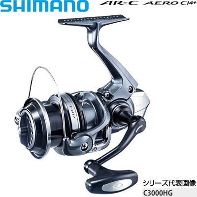 シマノ 15AR-CエアロCI4+ C3000HG コード:03419 9