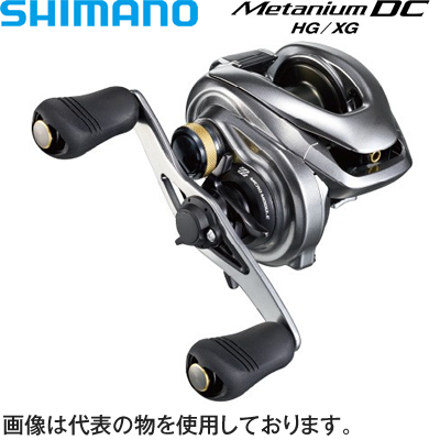 シマノ 15メタニウムDC HG LEFT(左ハンドル) コード:03379 6