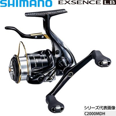 シマノ 15エクスセンスLB C2000MDH コード:03470 0