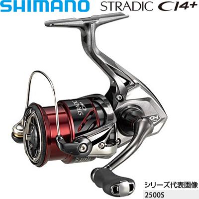 シマノ 16ストラディックCI4+ C2500S コード:03775 6