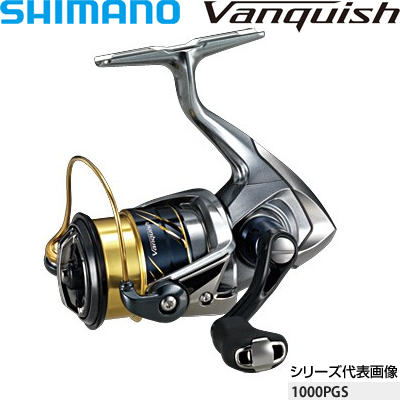 シマノ 16ヴァンキッシュ 1000PGS コード:03496 0