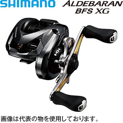 シマノ 16アルデバランBFS LEFT(左ハンドル) コード:03788 6