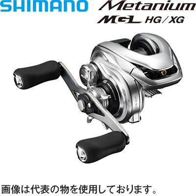 シマノ 16メタニウムMGL XG LEFT(左ハンドル) コード:03535 6