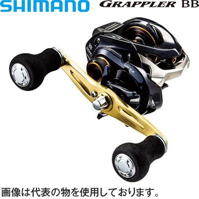シマノ 16グラップラーBB 201HG LEFT(左ハンドル) コード:03566 0