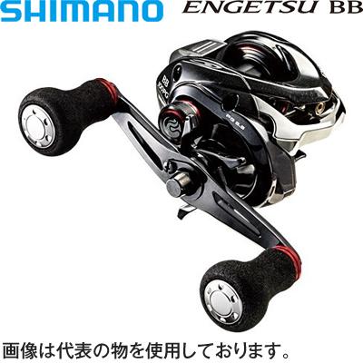 シマノ 16炎月BB 100PG RIGHT(右ハンドル) コード:03589 9