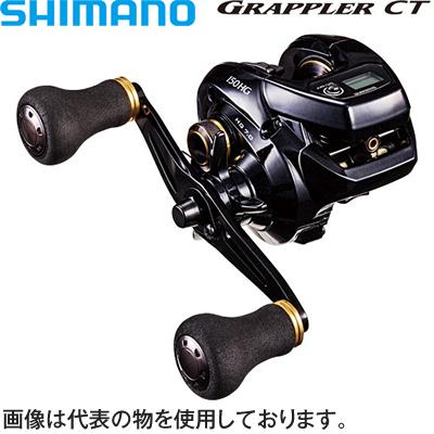 シマノ 16グラップラーCT 150HG RIGHT(右ハンドル) コード:03594 3