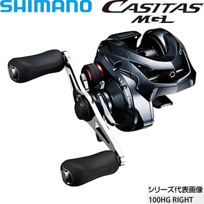 シマノ 16カシータスMGL 100HG RIGHT(右ハンドル) コード:03615 5